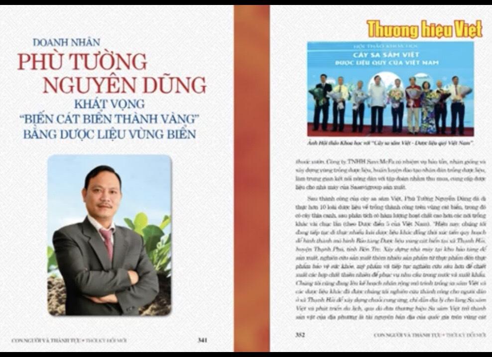 Thành  tựu Sa Sâm Việt đã được ghi nhận là một trong những Thương Hiệu Việt có tiếng trên thị trường trong nước và quốc tế.